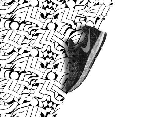 Nike & Rostarr Running Collection Drops This Week-End