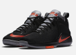Nike LeBron Zoom Witness Sale $59.99