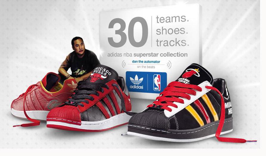 adidas superstar spacial edition nba 2006 collection