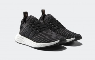 adidas NMD R_2 review