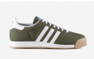 adidas samoa cargo green