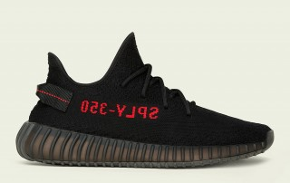 ADIDAS YEEZY BOOST 350 V2 BLACK RED 1