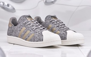adidas superstar boost noble metal 1