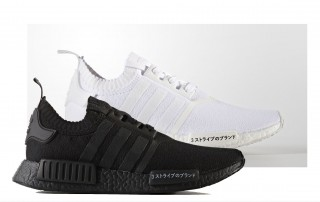 adidas NMD R1 PK Japan 'Triple Black White' e1502425057819