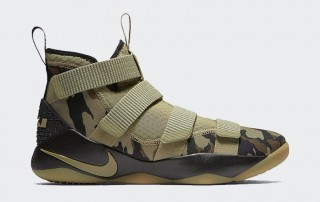 Nike LeBron Soldier 11 Olive Camo Sneaker Sale