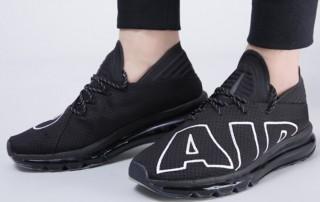 nike air max flair black white sale