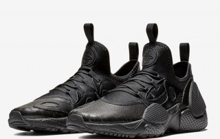 Nike Huarache Edge leather black sale