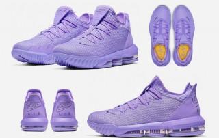 Nike LeBron Atomic Violet purple CI2668 500