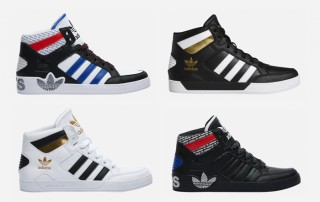 adidas Originals Hardcourt where to buy best deals
